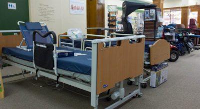 family home health Care Centre